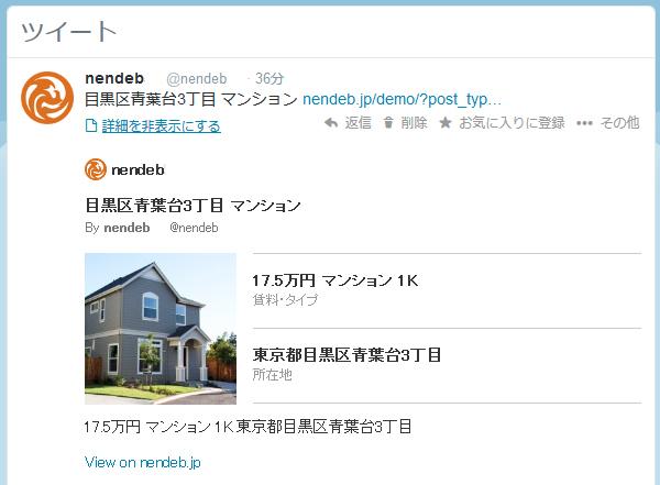 OGP-twitter_9