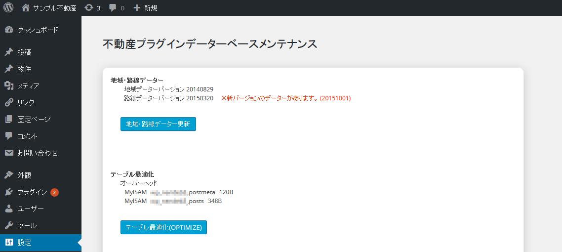 fudou_db_01