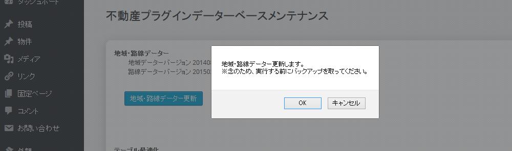 fudou_db_08