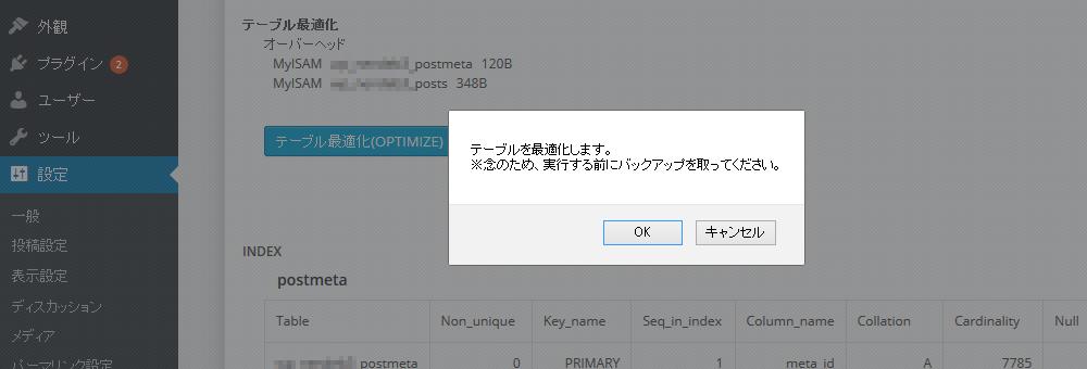 fudou_db_09