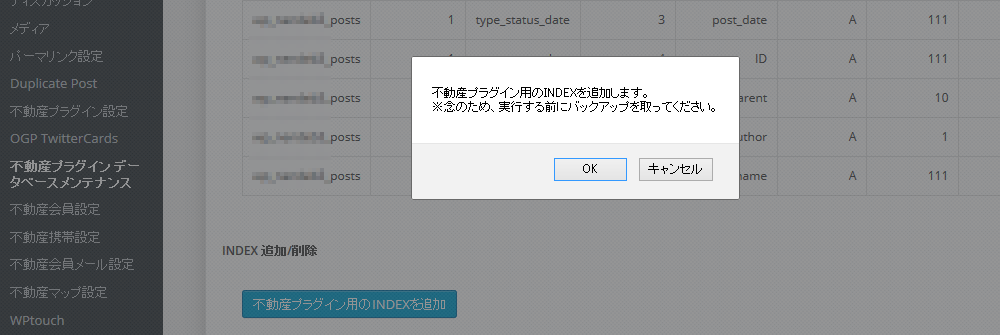 fudou_db_10