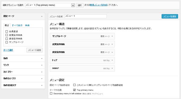 header-menu-2