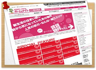 住宅ステーション|桜川・なんば・堀江の賃貸マンション、オフィス、店舗