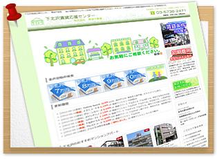 下北沢駅の賃貸マンション賃貸アパート
