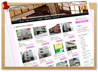神楽坂・飯田橋の貸店舗、賃貸マンション貸事務所の桐信エステート