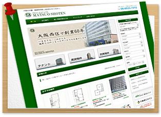 松尾商店|大阪の分譲・賃貸物件探しはおまかせください