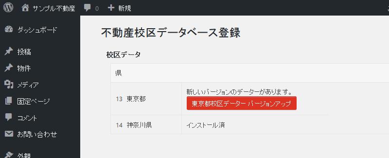 kouku_database_01