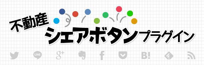 main_fudou_share
