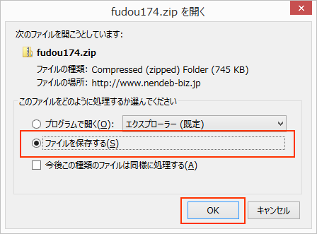 plugin_install_02