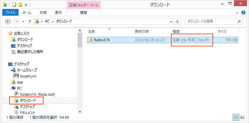 plugin_install_03