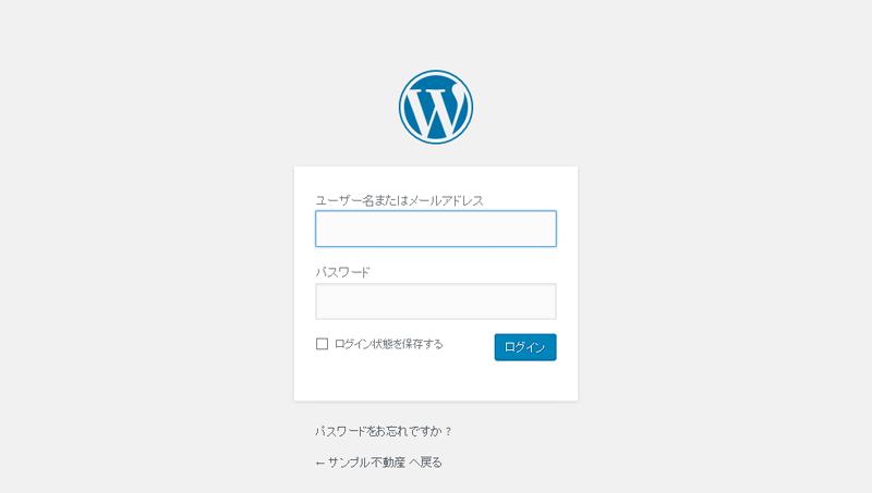 plugin_install_04