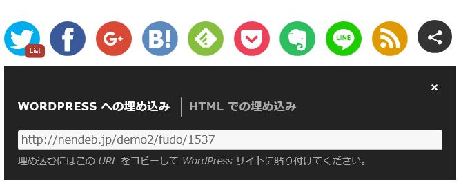 share_botton_168
