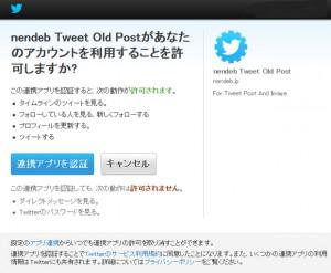 tweetoldpost-1