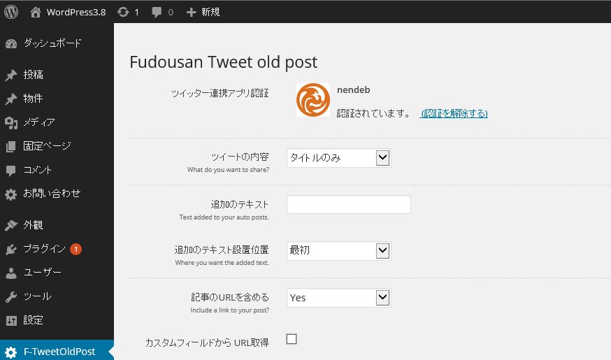 tweetoldpost-2a
