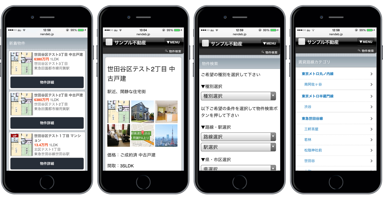 wptouch_s1